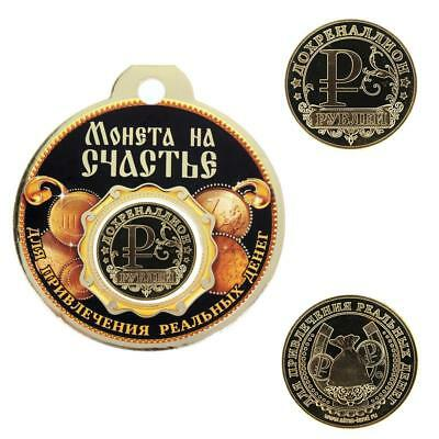 N485 Dohrenallion rubles The lucky coin Gift wrap $0.01 FREE SHIPPING