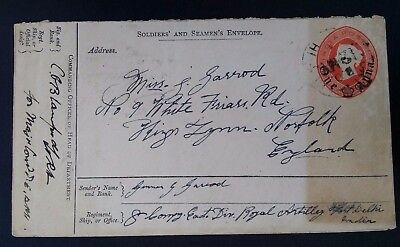 RARE 1897 India Soldier's and Sailor's Cover ties 1A orange QV stamp to England