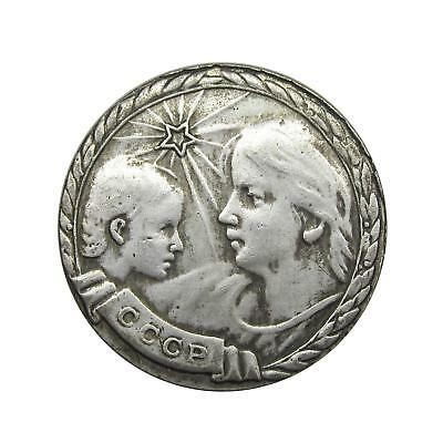 N604 Medal of motherhood USSR $0.01 FREE SHIPPING!