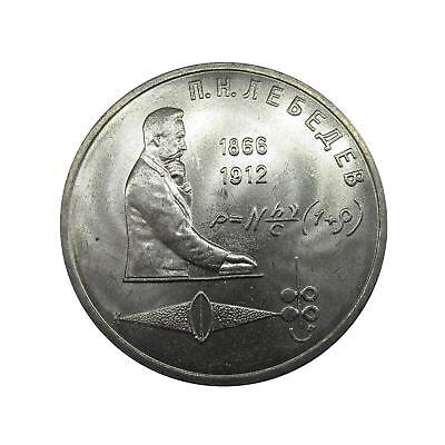 N525 1 ruble 1991 USSR physicist Lebedev Original UNC coin $0.01 Free shipping!