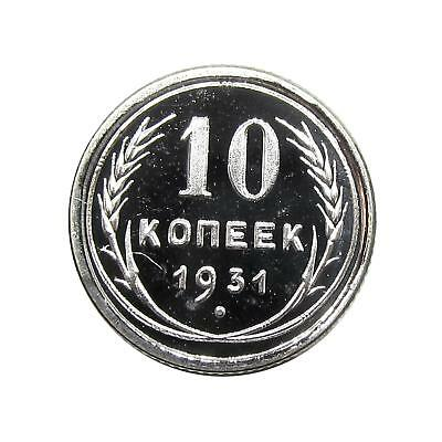 N624 10 kopeks 1931 Old type USSR Proof Novodel Rare coin $0.01 FREE SHIPPING!