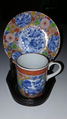 Omc Japanese Cup & Saucer Set With Stand Imari Type Porcelain Japan