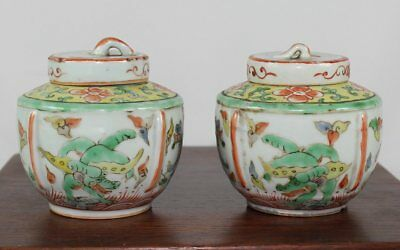 PAIR of 18TH C CHINESE PORCELAIN JARS, MYTHICAL BEASTS