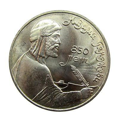 N472 1 ruble 1991 USSR Persian poet Nizami Original UNC coin $0.01 Free shipping