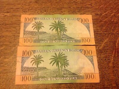 Bahrain Currency Board 100 One Hundred Fils Banknote x 2