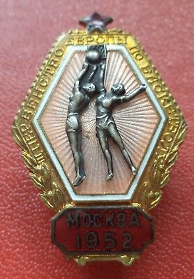 Soviet Russian 1952 Moscow European Basketball Championship Official Badge medal