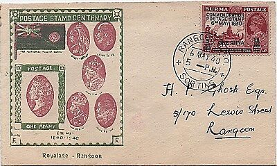 Burma Stamps - 1940 sg34 'Postage Stamp Centenary' Ovpt First Day Cover