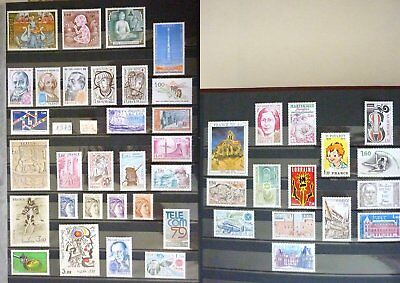 Timbres De France Neufs Annee 1979