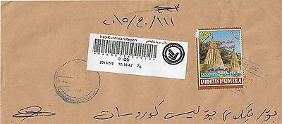 KURDISTAN REGION - IRAQ Cover With Stamp Local Sent 2016 with REG. Lable ,LAIESH