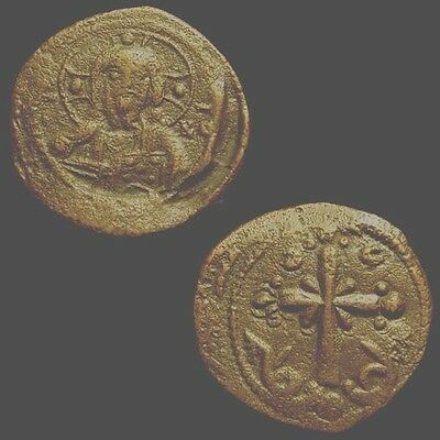 CRUSADERS. County of EDESSA. FOLLIS. Christ. Cross. Nice!