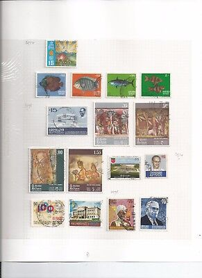 SRI LANKA STAMP COLLECTION - c1970's-'90's on 22 album pages