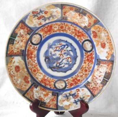 C19Th Chinese Imari Pattern Plate Decorated With A Dragon In The Centre
