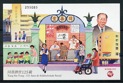 Macau Macao 2017 MNH Tung Sin Tong Charitable Society 125th Anniv 1v M/S Stamps