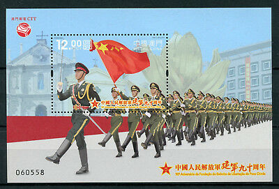 Macau Macao 2017 MNH Chinese People's Liberation Army 1v M/S Military Stamps