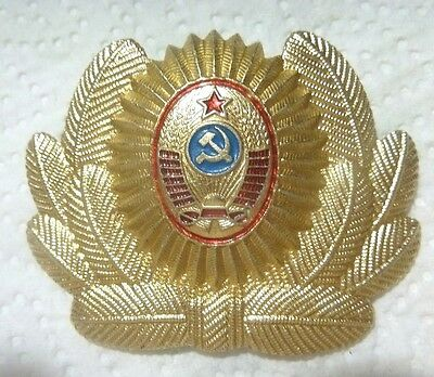 RUSSIAN SOVIET Officer Cockade MVD militia badge pin