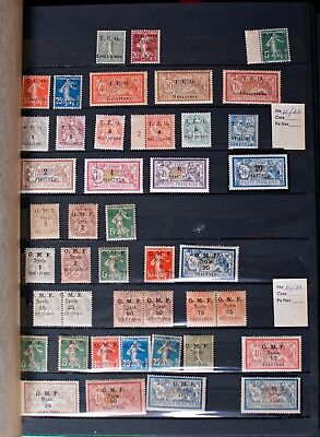 France Colonie Syrie Collection de 425 Timbres Neufs 1919-1944 Old Syria Stamps