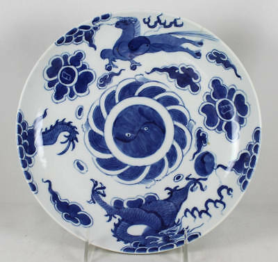 ANTIQUE CHINESE PORCELAIN BLUE & WHITE PLATE w DRAGON,  HORSE