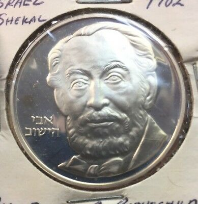 Israel 1982 2 Sheqalim Silver!  Extremely High Grade.  34Th Anniversary Proof!