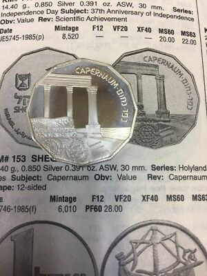 Israel 1985 1 Sheqel Silver!  Extremely High Grade.  Holy land