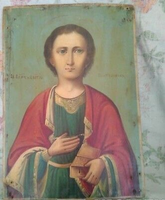 SAINT PANTHALEON - ANTIQUE OLD RUSSIAN HAND PAINTED WOODEN ICON, 250mm x 175mm