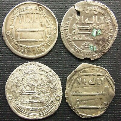 ISLAMIC, Lot of 4 Umayyad or Abbasid AR Dirhams