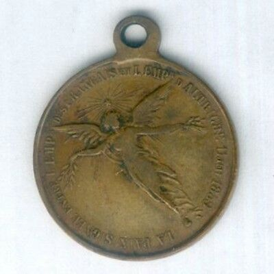FRANCE. Medal for the Peace of Villafranca 1859