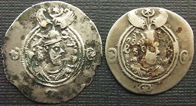 Sasanian Empire; Lot of 2 AR Drachms;