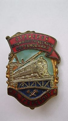 "Soviet USSR Badge ""Excellent Student of Socialist Competition"" S/N 31930"