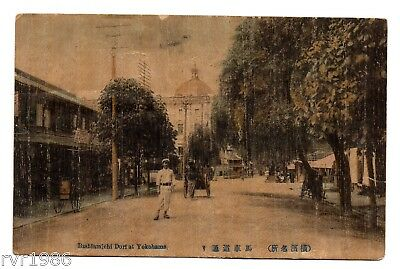 Japan, Bashamichi Dori at Yokohama, Postcard. Looks like made from Bamboo Paper