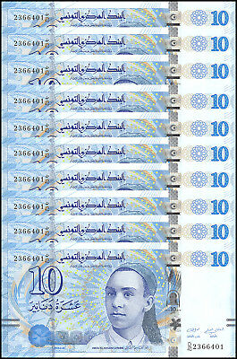 Tunisia 10 Dinars X 10 Pieces (PCS), 2013, P-96, UNC