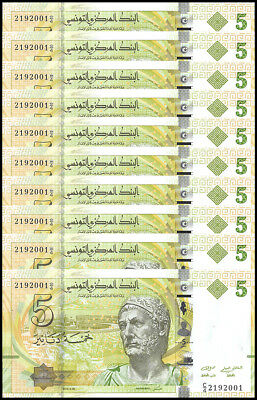 Tunisia 5 Dinars X 10 Pieces (PCS), 2013, P-95, UNC