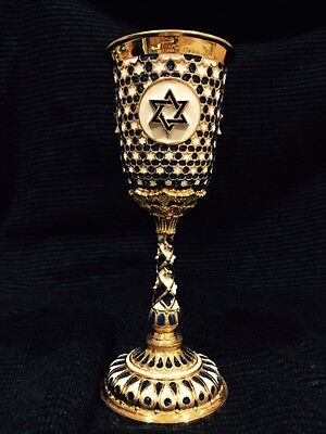 Gold Plated Hand Made Goblet David STAR