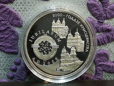 BELARUS 1 ROUBEL COIN 1999 YEAR  2000th CHRISTIANITY CATHOLIC