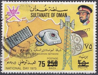 Oman SG214, Used. National Day 1975, Surcharge 75b on 250b (1978 Issue), VFU