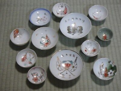 WW2 / Military Sake cup / Lot of 12 / Army Soldier / Star Flag / Japanese Vtg