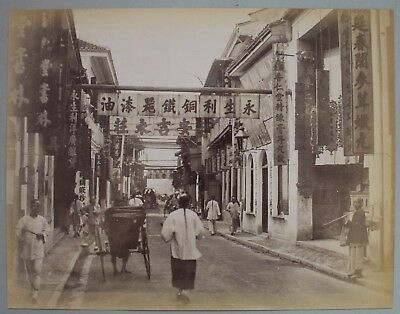 Antique c.1880 Chinese Albumen Photograph - China - Unknown Street