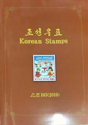 Korea 2016 Year Book Full Stamps S/s And M/s Mnh With Album