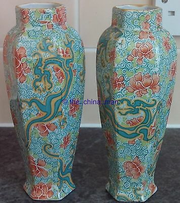 "RARE pair of SHELLEY DRAGON & BLOSSOM 7748209 pattern 6.75"" VASES"