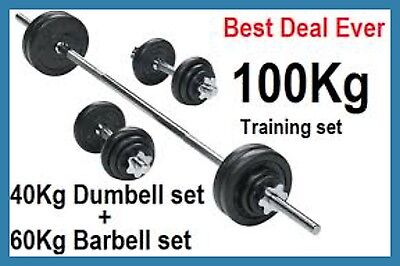 New 100KG CAST IRON STANDARD BARBELL + DUMBBELL SET - Metal Weights