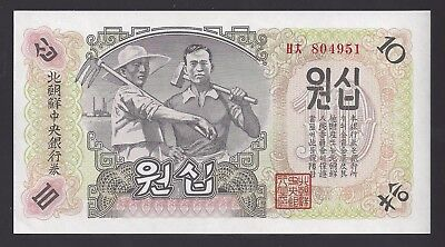 """UNC"" 1947 Korea 10 Won P-10Ab, #108-3"
