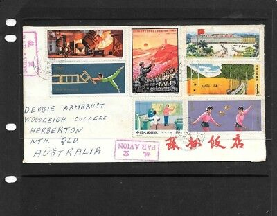 Stamps China Republic 1980 Cover To Aust -Stamps 1972-6  Cond O K