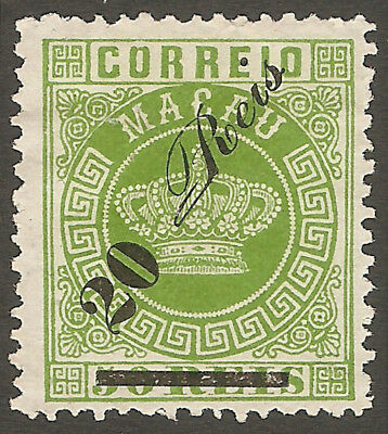 MACAU MACAO 20r surcharge on 50r yellow green (Scott 20), MNG