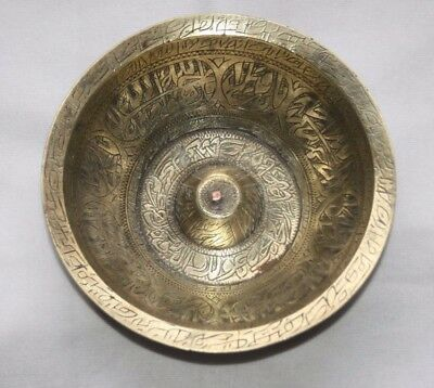 Antique Persian islamic arabic Brass Magic Bowl 265  grams