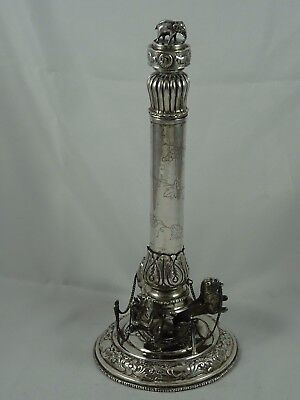 EXTREMELY rare INDIAN silver `MONUMENT` SCROLL HOLDER, c1900, 685gm