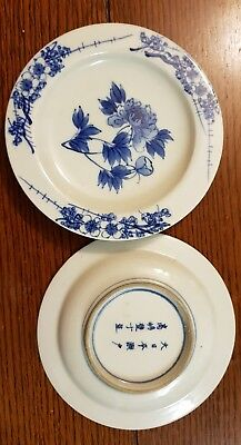 Antique pair of Japanese Blue and White Arita porcelain plates signed