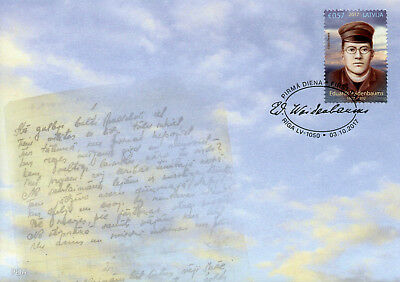 Latvia 2017 FDC Eduard Veidenbaums 1v Set Cover Poets Poetry Literature Stamps