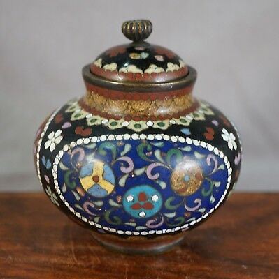 Vintage Cloisonne Three Panel Lidded Jar with Butterfly, Symbols,  Floral Panels