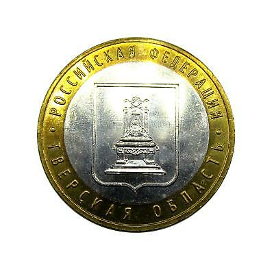 N645 Russia 10 rubles 2005 Tver Region UNC coin! $0.01 FREE SHIPPING!