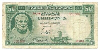Greece 50 Drachmai 1939 at (VG-F) Condition Banknote P-107