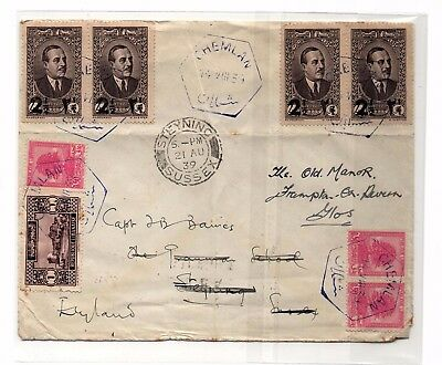 "Liban - POSTALLY USED COVER to UK "" Chemlan & Aley"" see scans LOT (Leb 01)"
